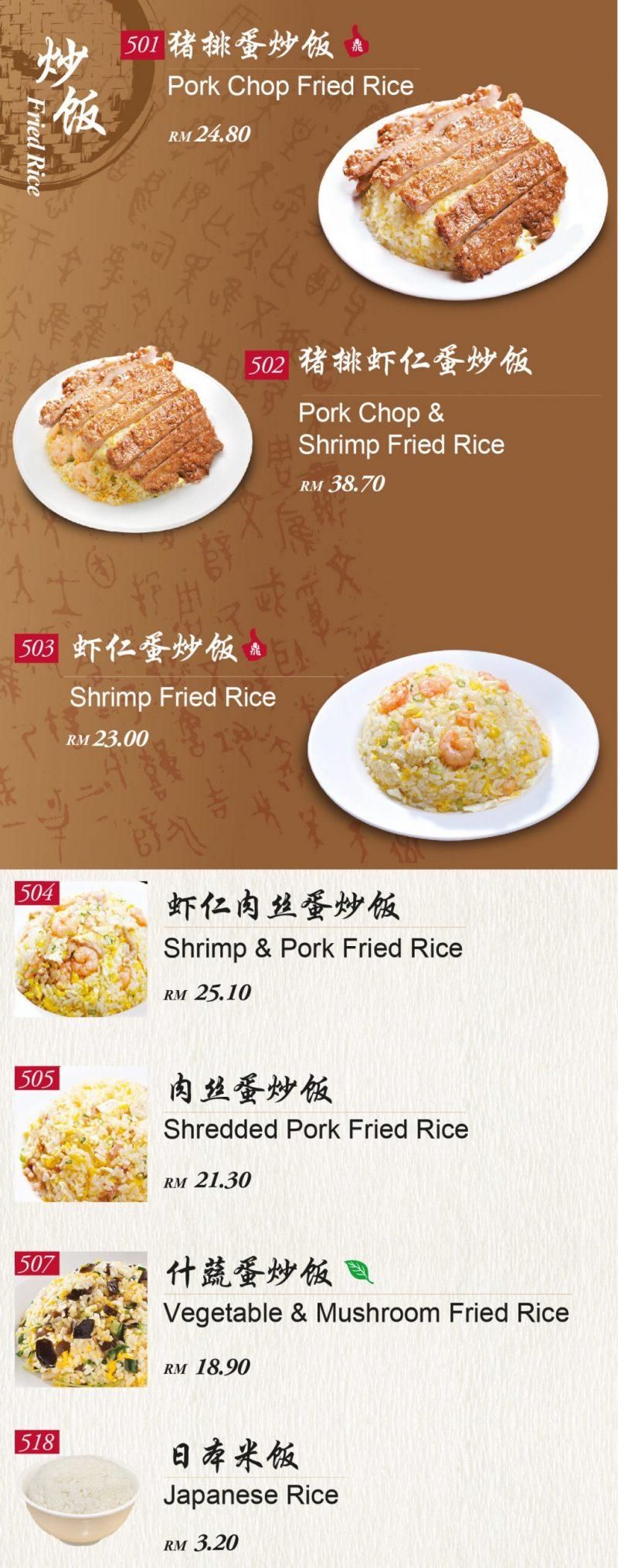 (10)DTF fried rice-01
